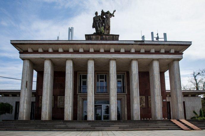 Historická budova Ekoiuventy môže byť na predaj. Foto N - Matej Dugovič