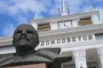 Lenin je prítomný všade.