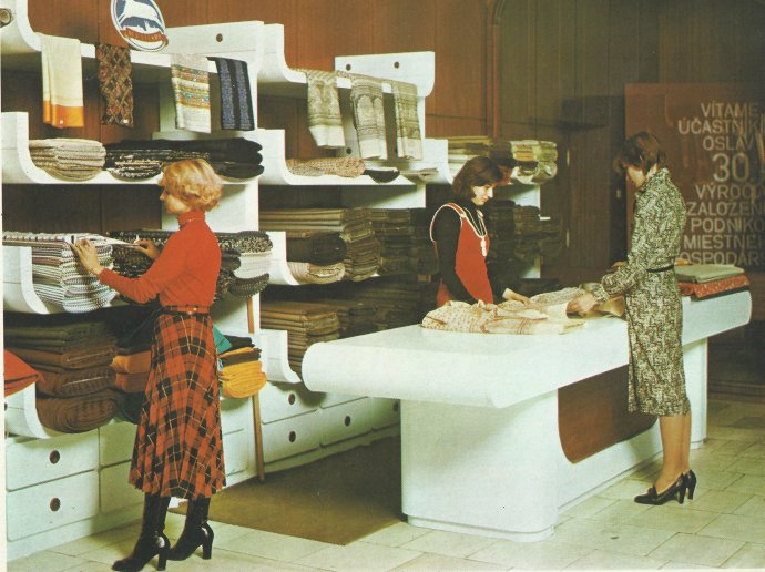 Priestory podniku na Šafárikovom námestí v Bratislave, pred 1980. Foto - Múzeum dizajnu