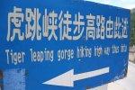 stratená v čínskom preklade
