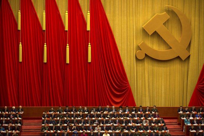 Devätnásty zjazd čínskej komunistickej strany. Foto – TASR/AP