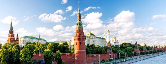 Kremeľ - Fotolia