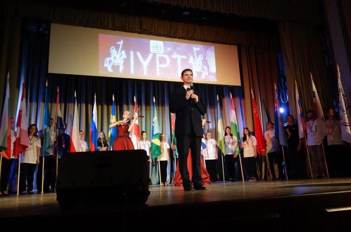 Martin Plesch na Medzinárodnom turnaji mladých fyzikov.