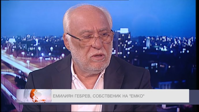 Emilian Gebrev. Reprofoto - Dennik N