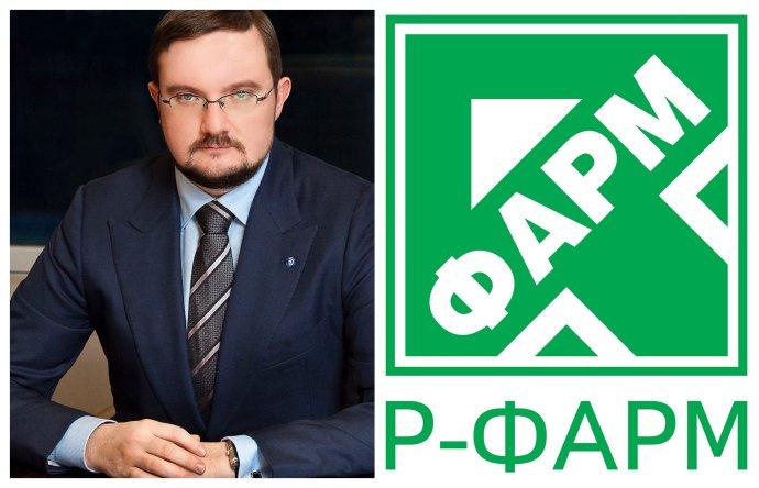 Alexej Repik a jeho farmaceutický koncern R-Pharm. Foto - Wikipedia