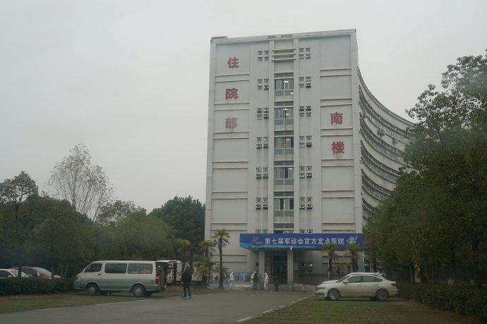 Nemocnica vo Wuchane, kde prijímali prvých pacientov s covidom. Foto - TASR/AO